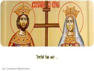 Personalizare felicitari cu text de Sfintii Constantin si Elena Constantin si Elena