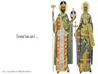 Personalizare felicitari cu text de Sfintii Constantin si Elena Constantin si Elena 4