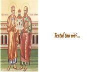 Personalizare felicitari cu text de Sfintii Petru si Pavel Sfintii Pentru Si Pavel