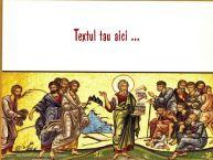 Personalizare felicitari cu text de Sfantul Andrei Sfantul Apostol Andrei