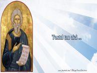 Personalizare felicitari cu text de Sfantul Andrei Sfantul Andrei
