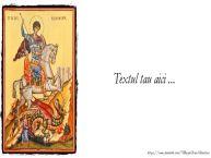 Personalizare felicitari cu text de Sfântul Gheorghe Icoana Sf. Gheorghe