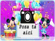Personalizare felicitari de Ziua Copilului 1 Iunie   La multi ani ...