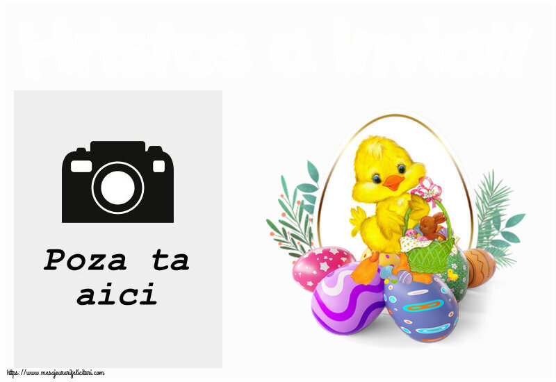 Personalizare felicitari de Pasti | Hristos a inviat! - Rama foto