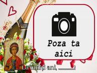 Personalizare felicitari de Sfântul Gheorghe   La mulți ani, ...!