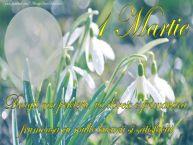 Personalizare felicitari de Martisor 1 Martie | Dragii mei prieteni, va doresc o primavara frumoasa cu multe bucurii si satisfactii