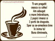 Personalizare felicitari de buna dimineata   Buna dimineata, ...!