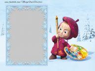 Personalizare felicitari pentru copii | Rama foto