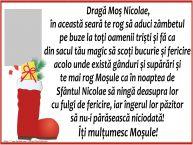 Personalizare felicitari de Mos Nicolae | Dragă Moş Nicolae...