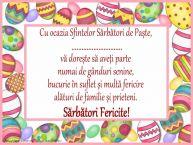 Personalizare felicitari de Pasti | Sărbători Fericite de la ...!