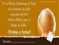 Personalizare felicitari de Pasti | Hristos a înviat! Semnat: ...