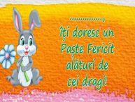 Personalizare felicitari de Pasti | ..., îți doresc un Paște Fericit alături de cei dragi!