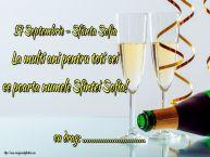Personalizare felicitari de Sfânta Sofia | 17 Septembrie - Sfânta Sofia La multi ani pentru toti cei ce poarta numele Sfintei Sofia! ...!