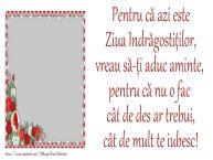 Personalizare felicitari de Valentines Day | Mesajul tau de Valentine's Day pentru persoana iubita